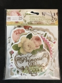 Cardstock Die Cuts - 25 pcs - Design 01